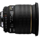 Sigma 20mm F1.8 EX DG Aspherical RF