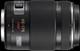 Panasonic Lumix G X Vario PZ 45-175mm F4.0-5.6 ASPH OIS