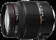 Sigma 18-200mm f/3.5-6.3 II DC OS HSM