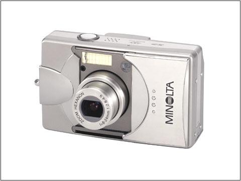 minolta dimage g500 digital photography review rh dpreview com Minolta DiMAGE Z2 Minolta DiMAGE XT